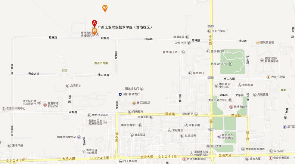 广西工业职业技术学院(贵港校区)乘车路线