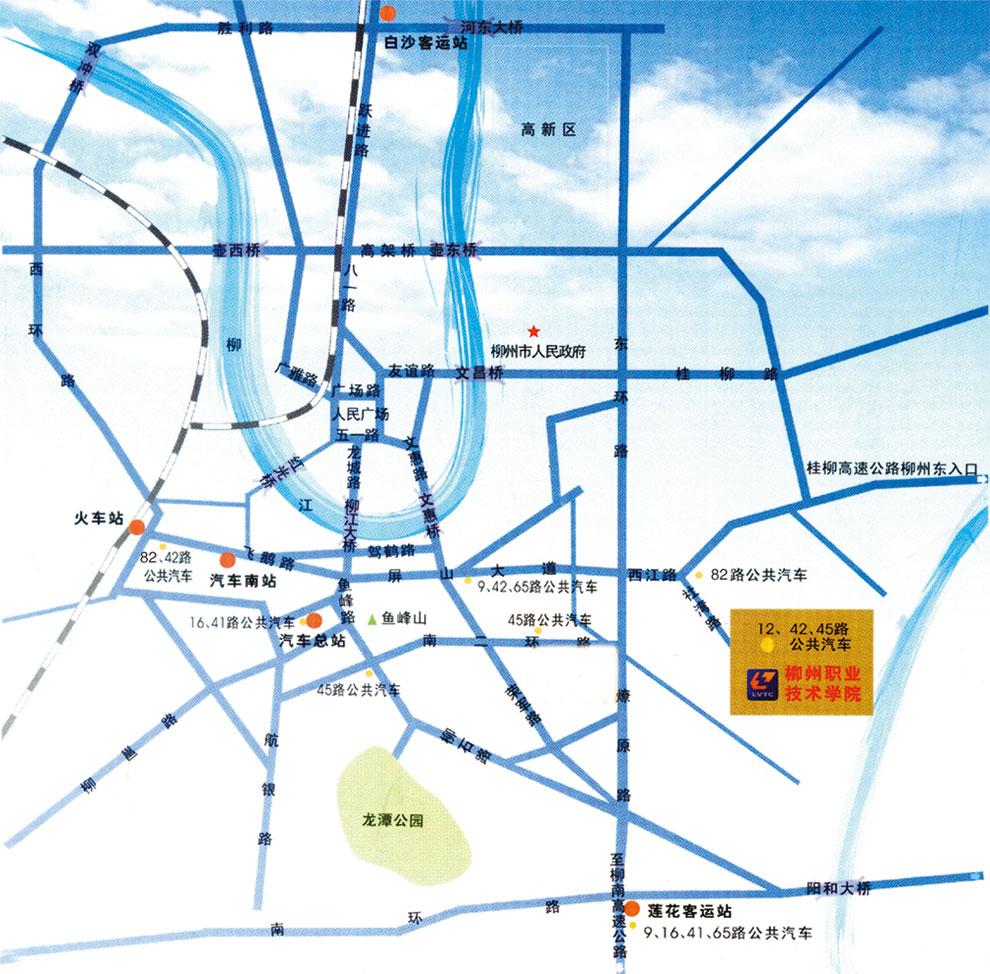 柳州职业技术学院乘车路线