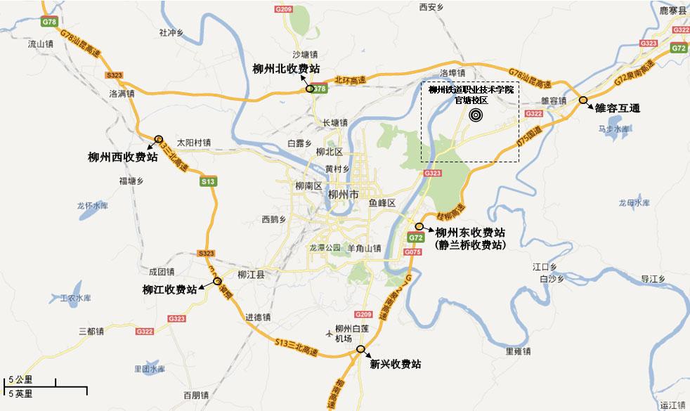 柳州铁道职业技术学院交通示意图